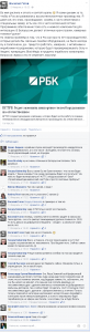 Gatov_obsuzhdenie 2