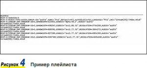 bc-4-5-2014-28-30-ris-4