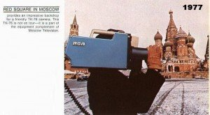 RCA_76_Moscow