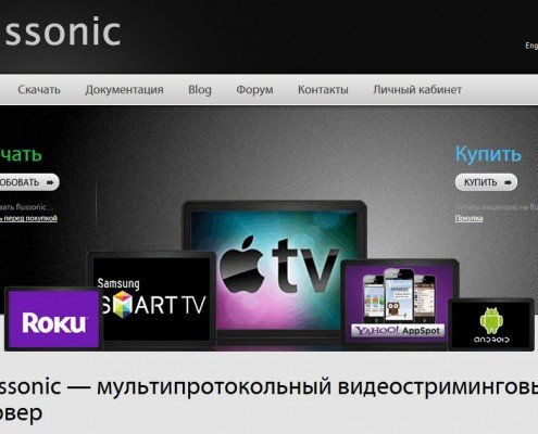 Архивы IPTV - Страница 2 из 3 - adview ru