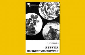 04 kyleshov