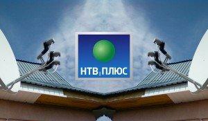 tv_002_ntv_plus