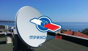tv_002_trikolor