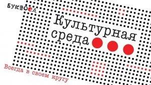 Finalnaya_prezentatsia_Page_09