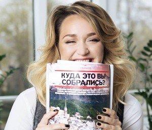 170801елена_синельникова