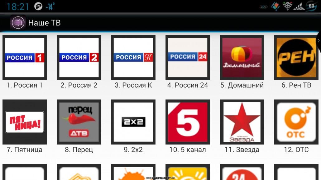 internet-televidenie-onlayn-dlya-vzroslih