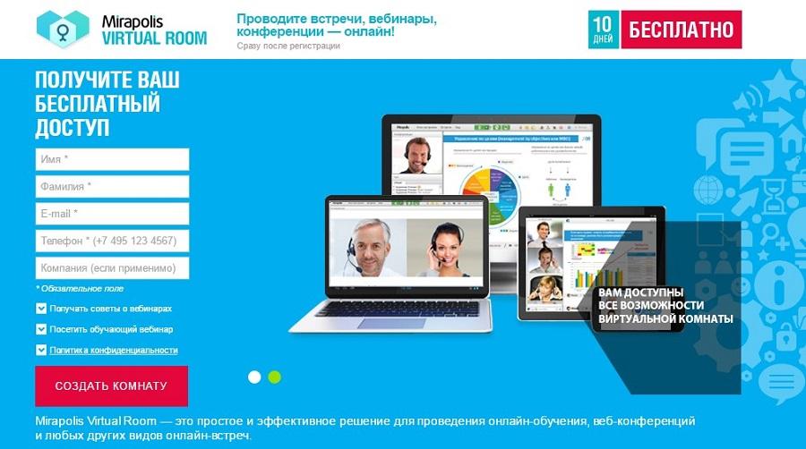 webinar12