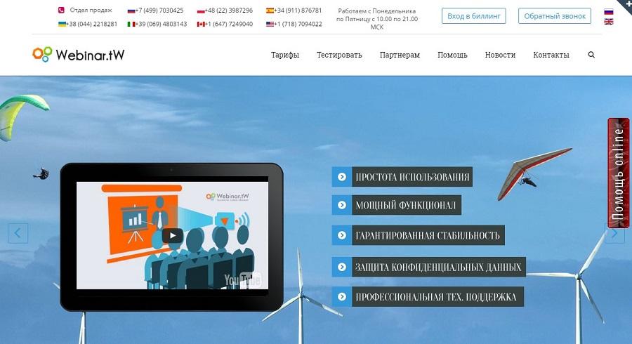 webinar13