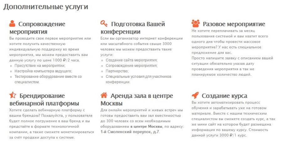 webinar19