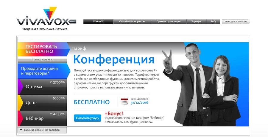 webinar20