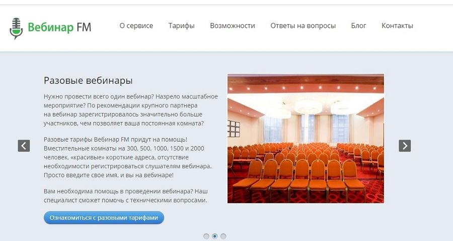 webinar22