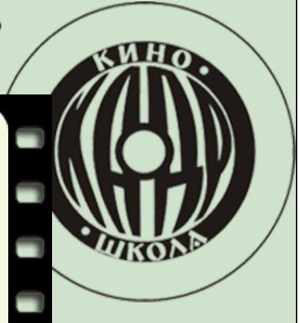 Картинки по запросу киношкола кадр логотип